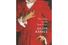 Джулиан Барнс «Мужчина в красном пальто»