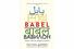 2. Гастон Доррен «Вавилон. Вокруг света за 20 языков»
