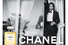 Бред Питт и Chanel