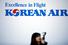 Вице-президент южнокорейской авиакомпании Korean Air Чо Хен-аа