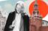 Исторический спектакль-променад In.visible Moscow