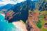 «Парк Юрского периода», остров Кауаи, Гавайи