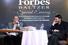 Алексей Венгеров и Николай Усков, Forbes