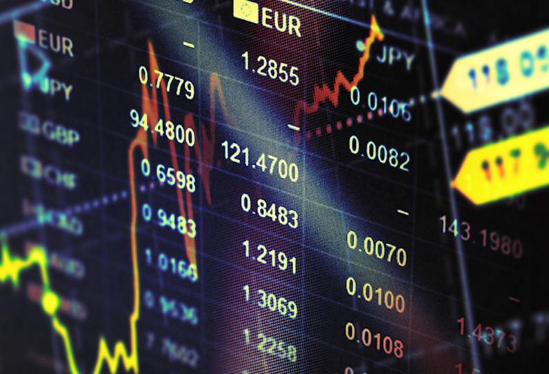 Форекс финансы новости forex торговля металлами