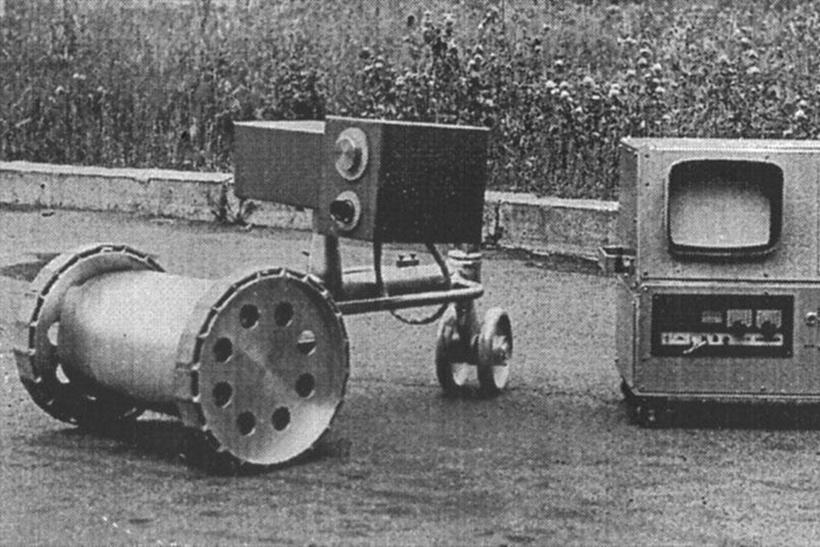 Колесный робот-разведчик РР-2