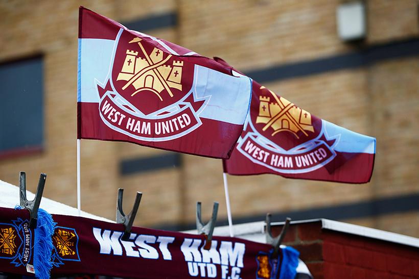 17. Вест Хэм Юнайтед (Лондон)