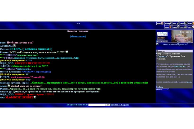 krovatka-osnovnaya_copy.png__1554383517_