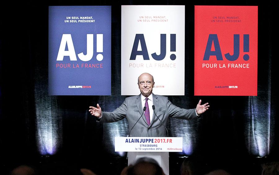 Предвыборная кампания кандидата на пост президента Франции Алена Жюппе в Страсбурге