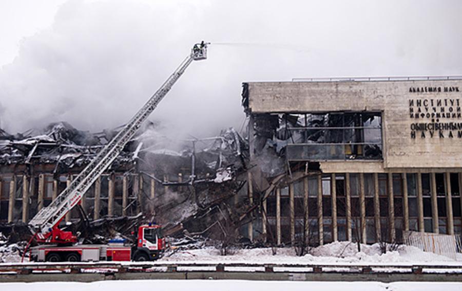 Только ленивый не увидел в пожаре в ИНИОН отсвет борьбы за академическую недвижимость.