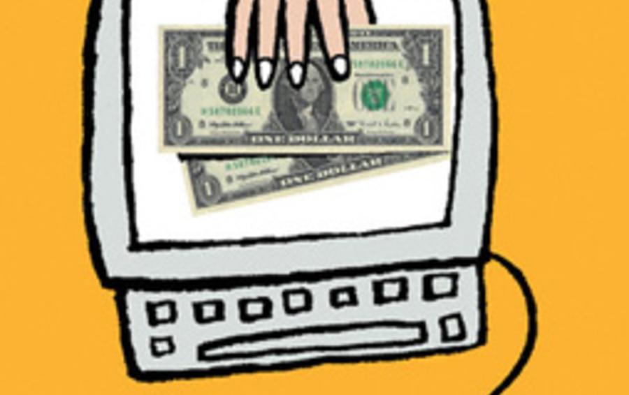 как получить кредит приватбанк