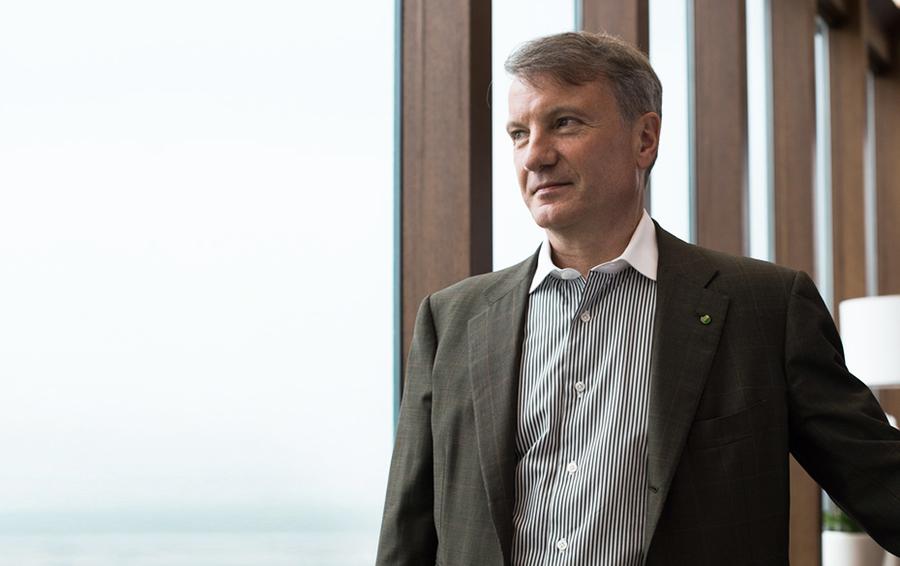 Президент и председатель правления Сбербанка России Герман Греф