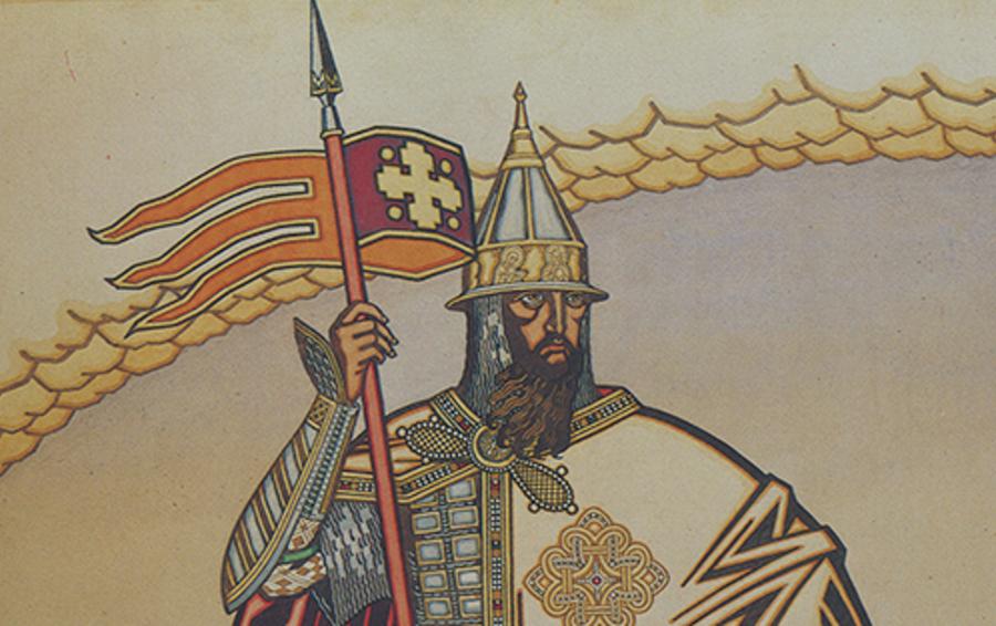 Иван Билибин, эскиз костюма к опере А. П. Бородина «Князь Игорь», 1929