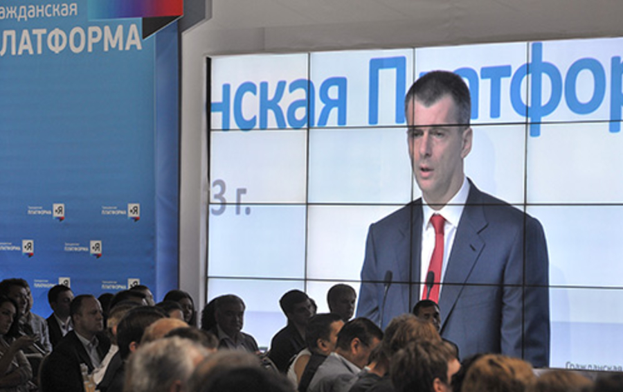 фото Дмитрий Лекай/Коммерсантъ