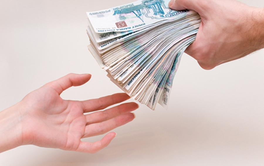 Под что дешевле взять кредит кредит в 20 лет оформить онлайн