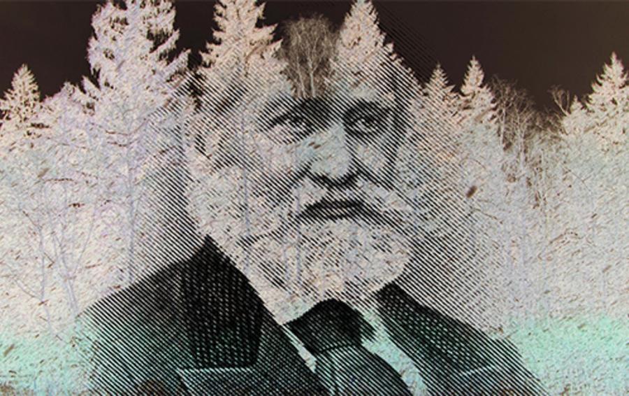 Cергей Михайлович Соловьев