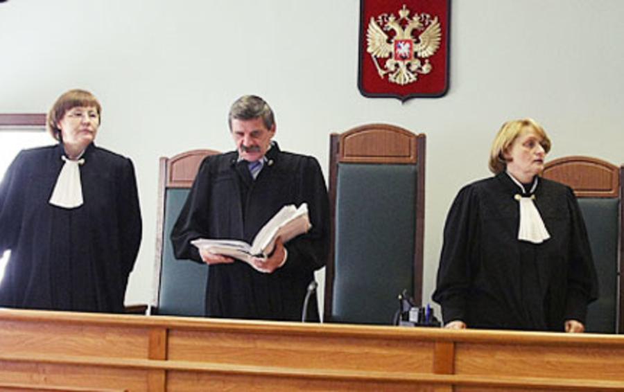 Судья Борис Гербеков. Мосгорсуд.