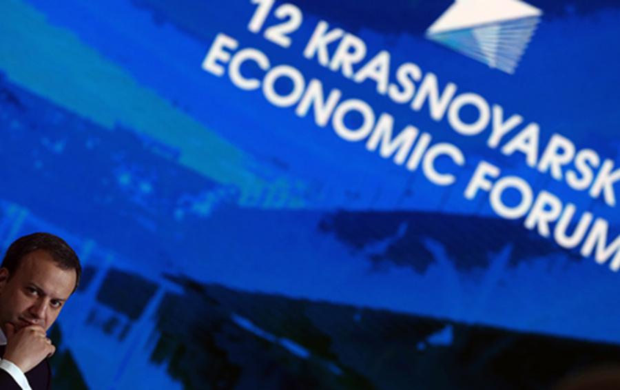 Куратор Красноярского форума Аркадий Дворкович оптимистично оценивает развитие отношений с азиатскими инвесторами