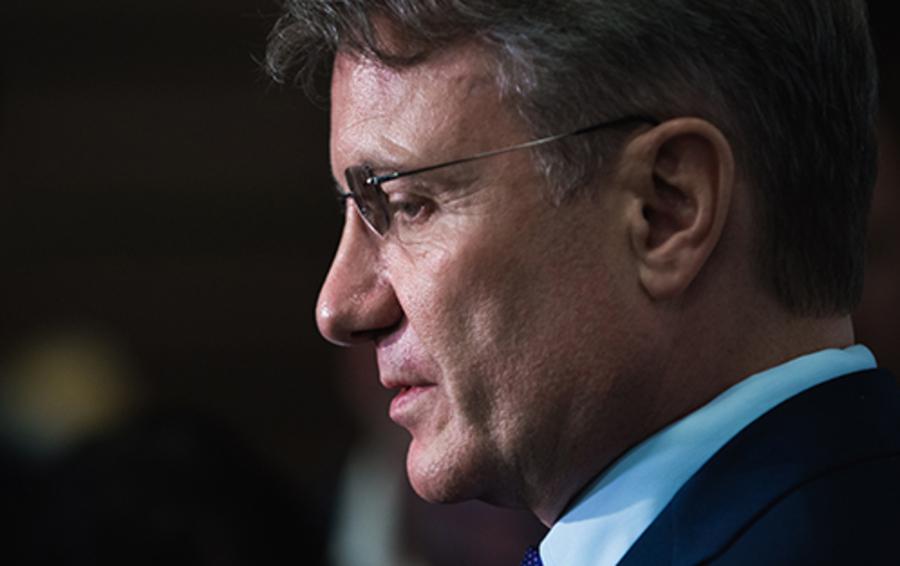 Президент, председатель правления Сбербанка Герман Греф