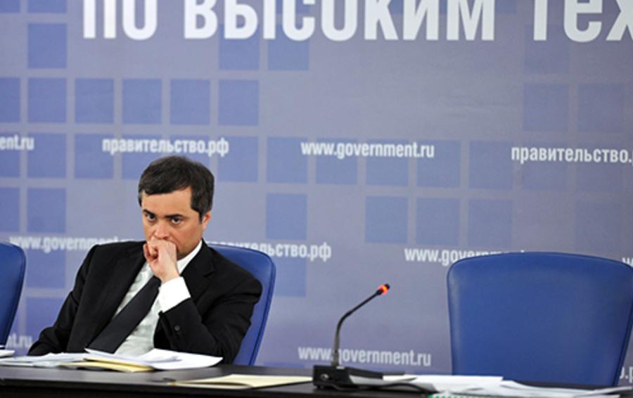 Владислав Сурков должен усадить за стол переговоров непримиримых оппонентов