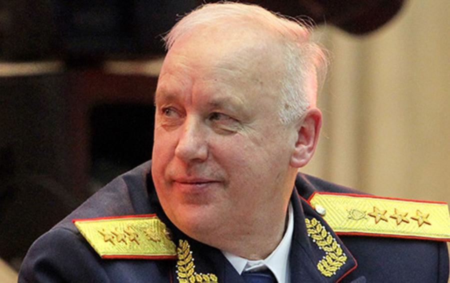 Александр Бастрыкин, председатель СК
