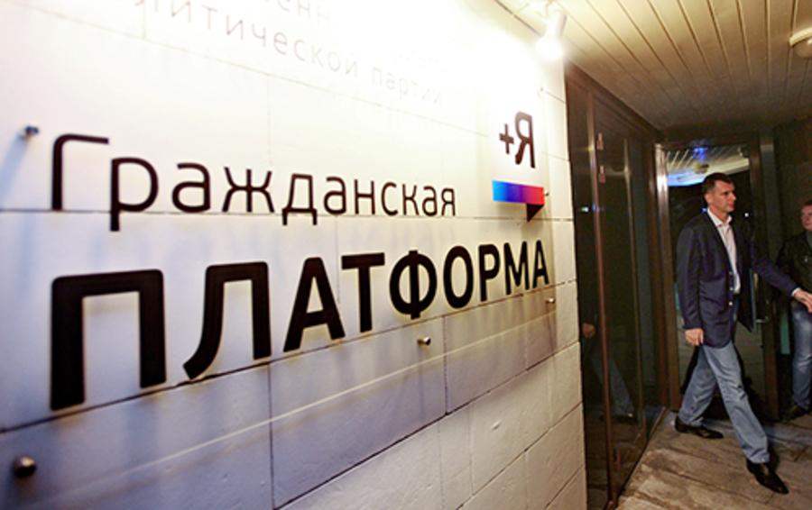 Создание собственной политической партии не помогло Михаилу Прохорову не повторить своих же ошибок