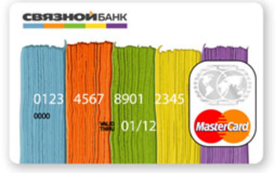 московский кредитный банк потребительский кредит условия
