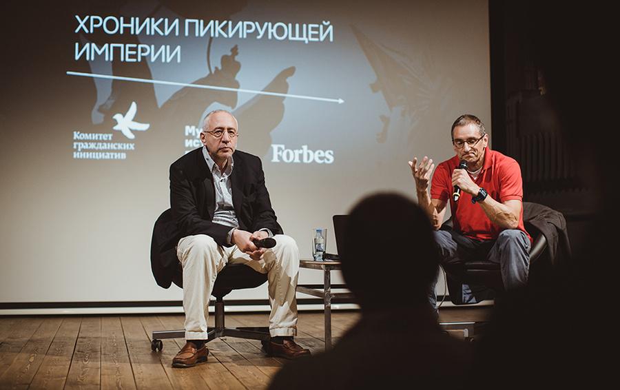 Николай Сванидзе и Сергей Медведев