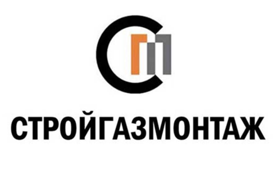 stroigazmontazh.jpg__1506595422__11918__