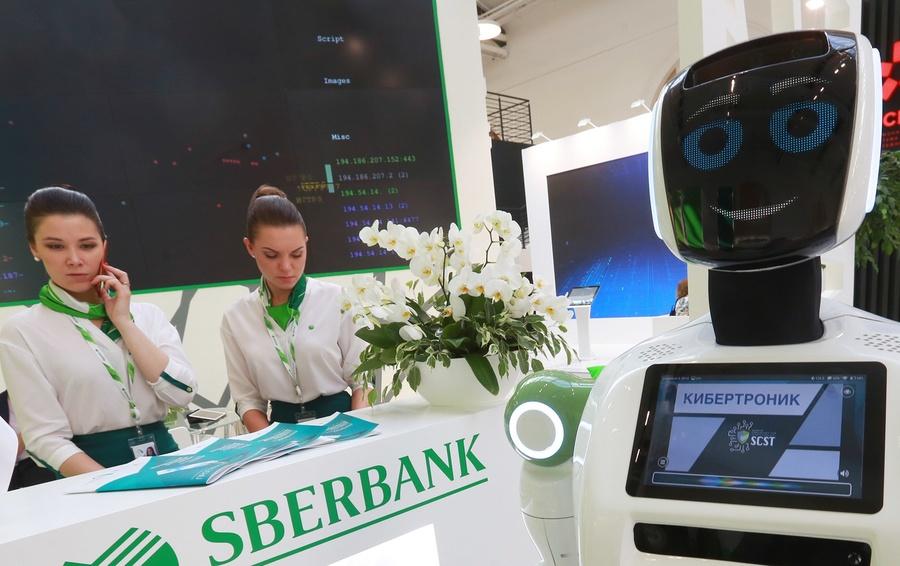 «Последнее изобретение человечества»: Сбербанк предупредил об опасности сверхразума