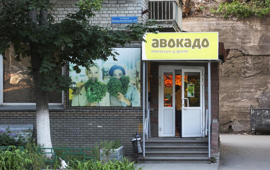 Фото Анастасии Макарычевой для Forbes