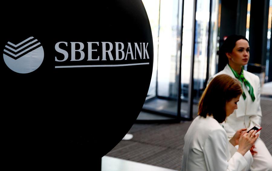 Сбербанк кредит для зарплатных клиентов процентная ставка