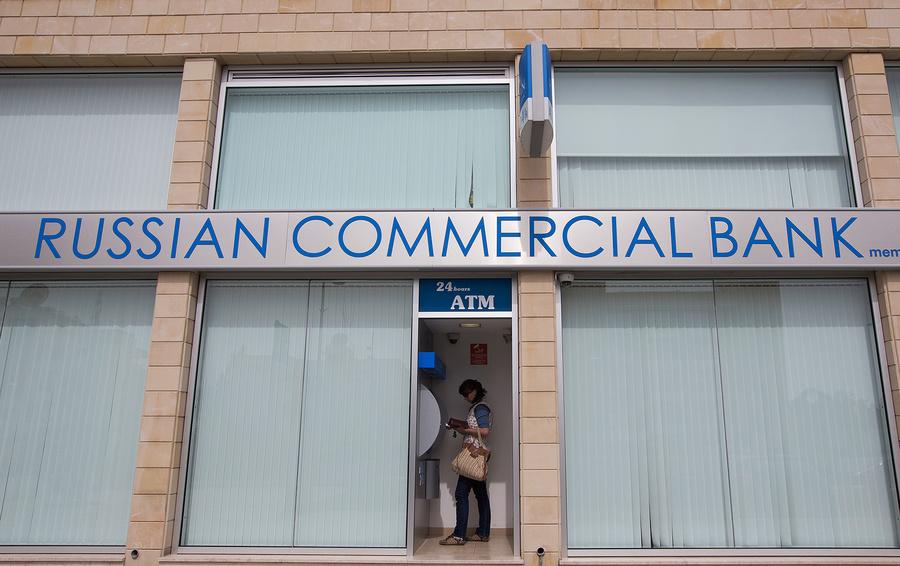 депозиты в хоум кредит банке на сегодняшний день
