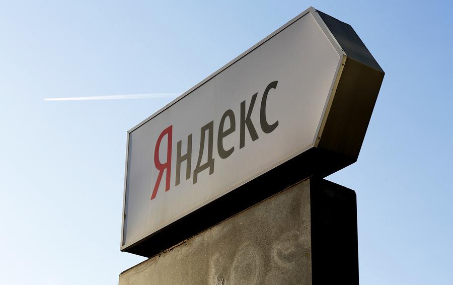 Акимов пообещал защитить «Яндекс» отФСБ