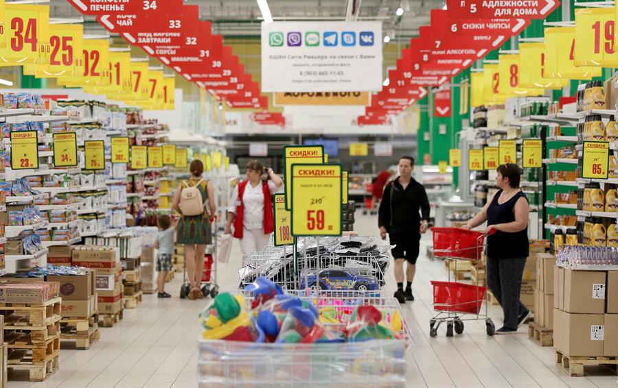 В Ашане критически важными для работы являются данные Росстата об объеме продовольственных товаров, реализованных за финансовый год.