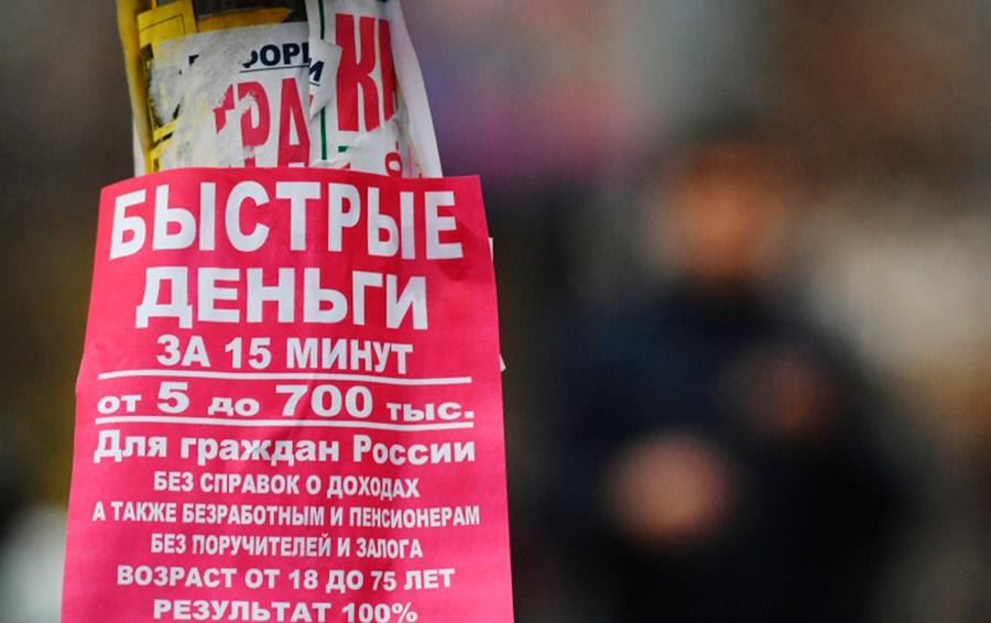 взять деньги в долг у частного лица под расписку москва