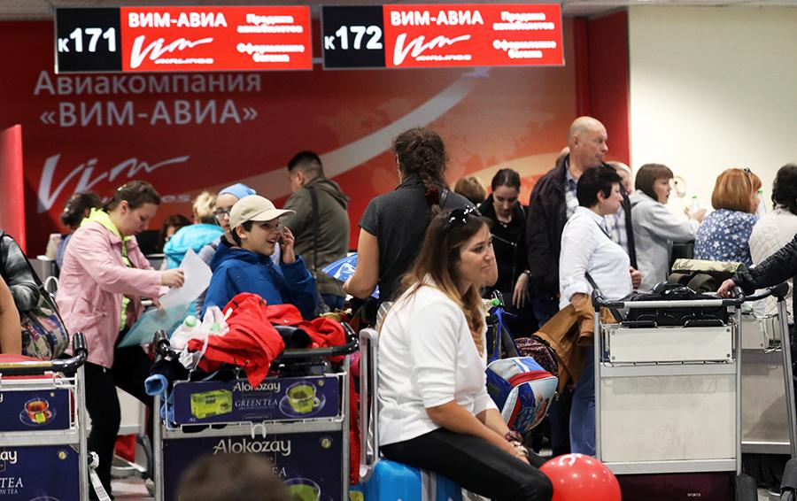 Пассажиры задержанных рейсов авиакомпании