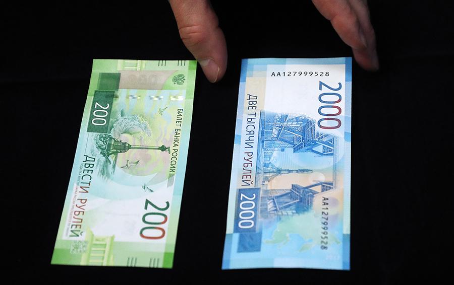 экран своего какие банкноты вышли новые фото выравниваем