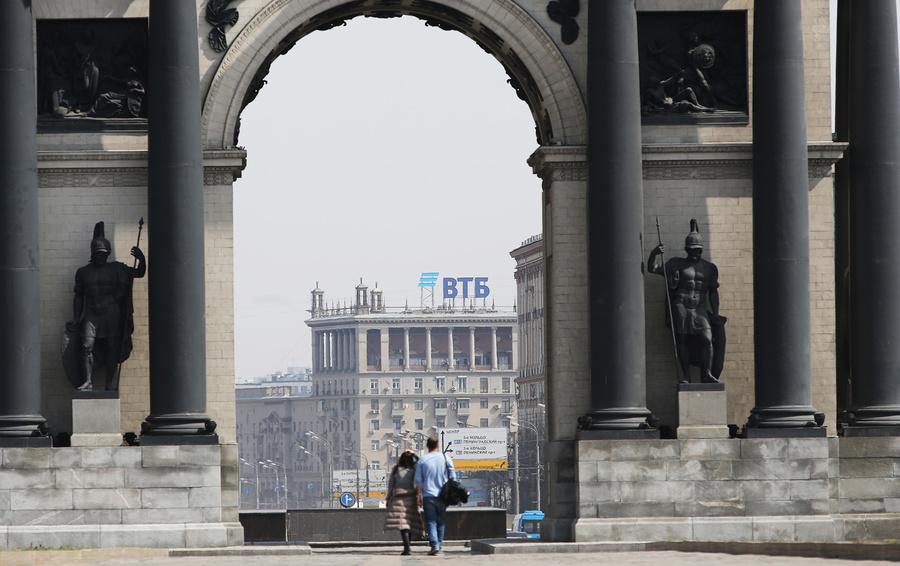 «Минфин подвинулся»: ВТБ выплатит подивидендам 15% отприбыли вместо 50%