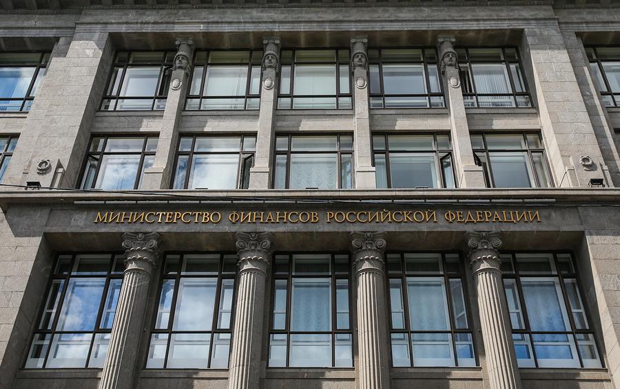 Опасность для рубля. Иностранцы предпочли деривативы российскому госдолгу