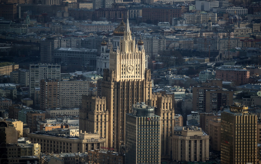Вид на здание Министерства иностранных дел РФ