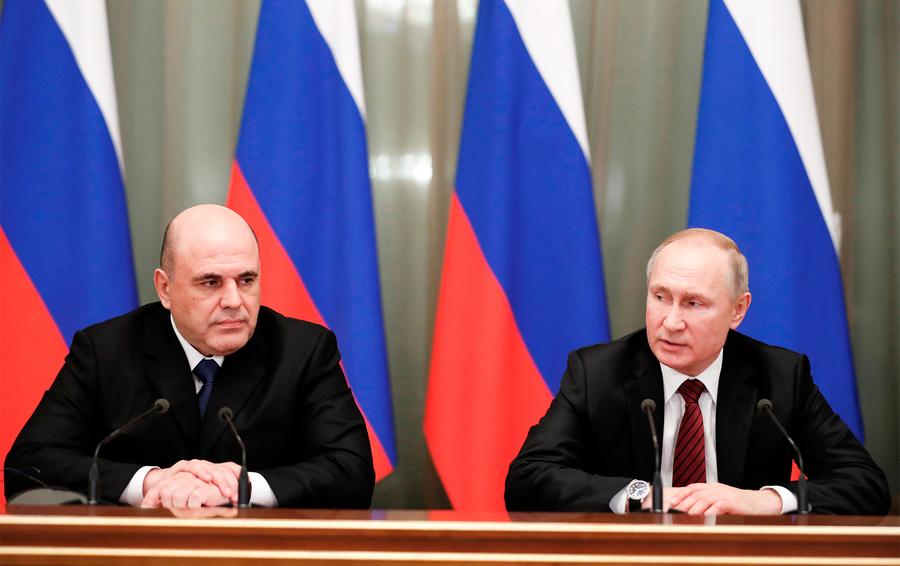 Премьер-министр РФ Михаил Мишустин и президент РФ Владимир Путин