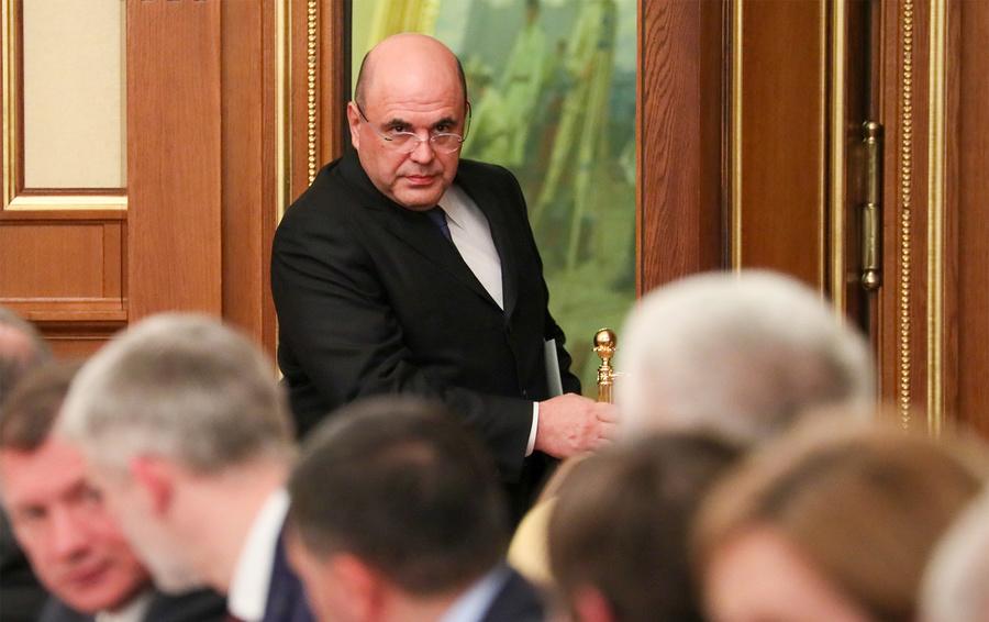 Председатель правительства РФ Михаил Мишустин во время совещания с членами кабинета министров РФ.
