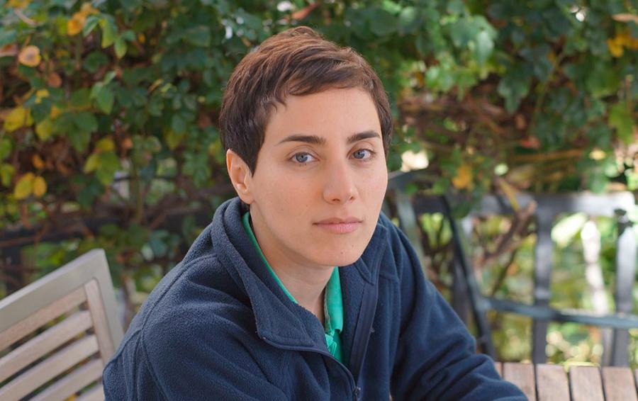 Мариам Мирзахани