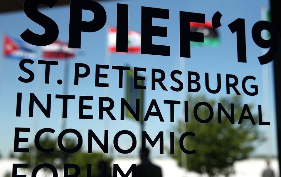 На Петербургском форуме назвали лучшие деловые книги, выпущенные в России