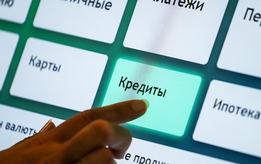 Фото Петра Ковалева / ТАСС