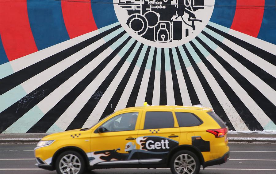 Gett создаст первого «виртуального агрегатора» такси на базе «Ситимобил»