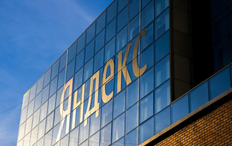 Акции 'Яндекса' упали нафоне появления законодательного проекта означимых сайтах