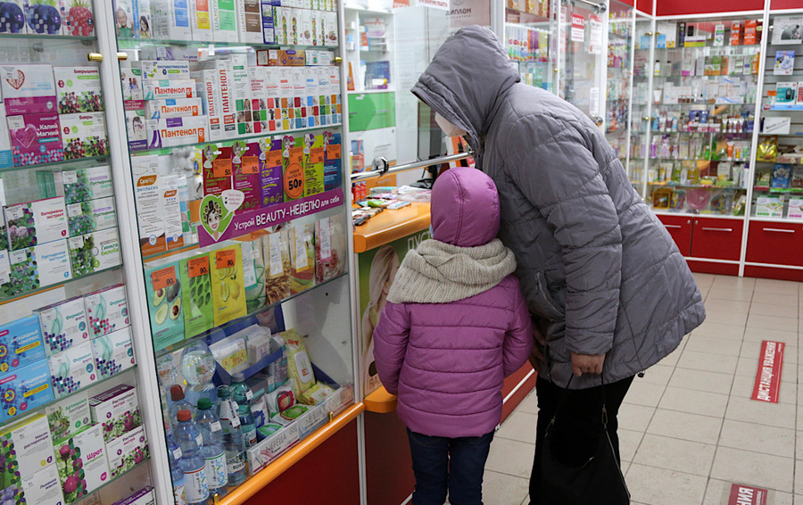 Фото Евгения Софийчука / ТАСС