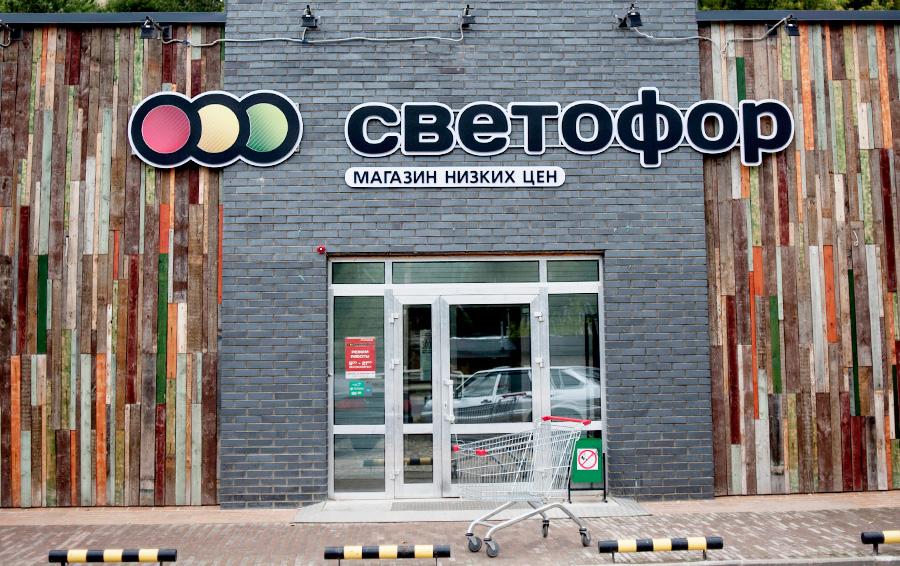 росбанк краснодар кредит наличными