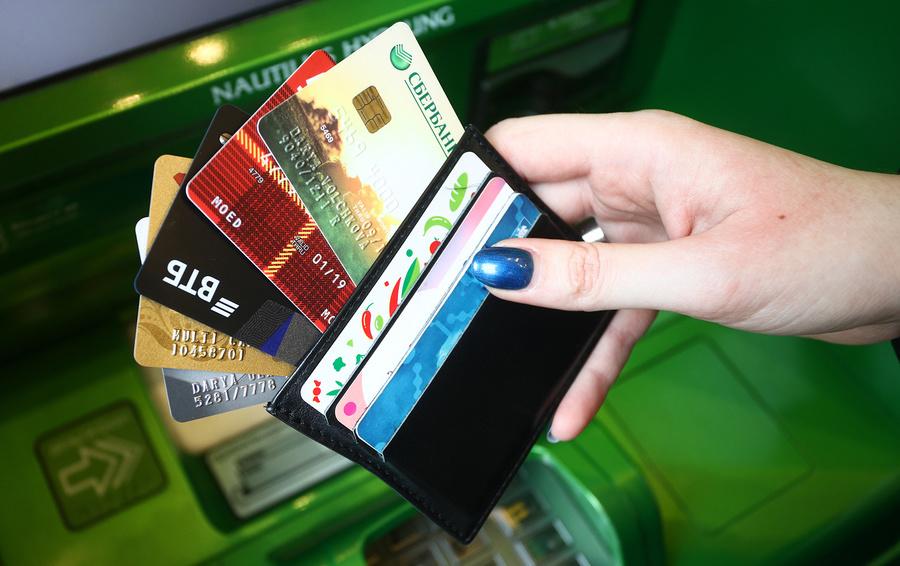 получить кредит на карту онлайн без прихода в банк в каком банке лучше взять потребительский кредит наличными в екатеринбурге